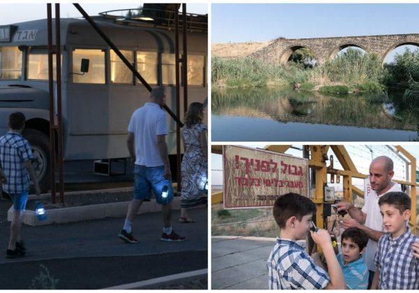 סיורי עששיות משפחתיים באוגוסט בנהריים בגשר